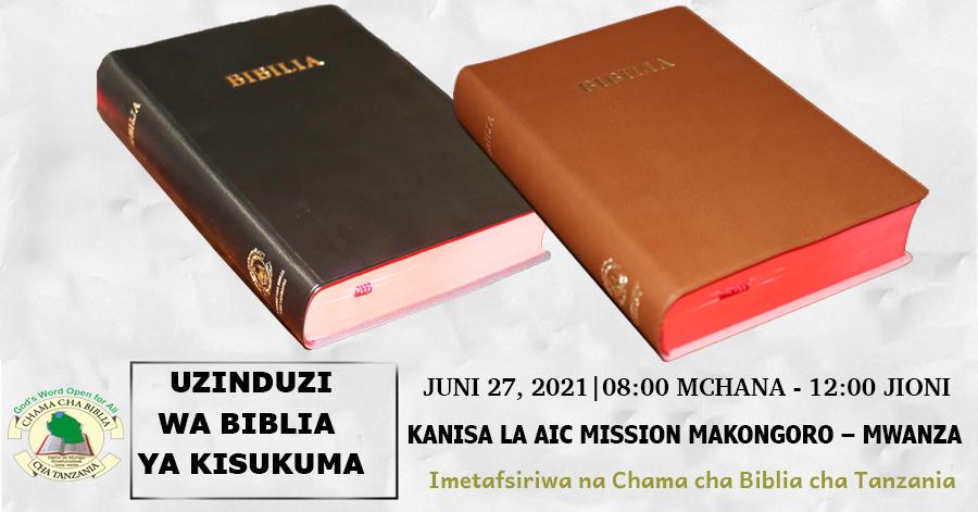Uzinduzi wa Biblia ya Kisukuma